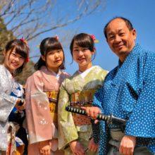 Кимоно: традиционная одежда Японии