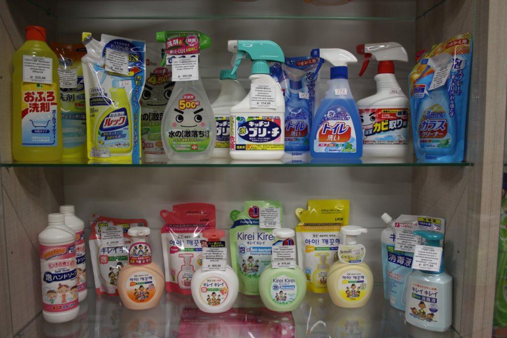 Японские товары